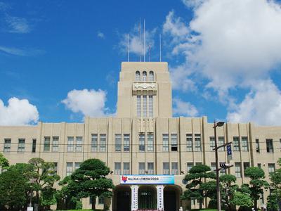 Kagoshima  City  Hall