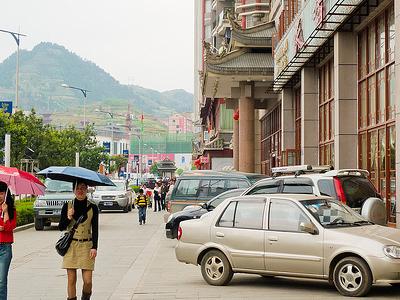 Kaili City Street View