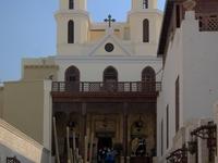 Igreja Suspensa