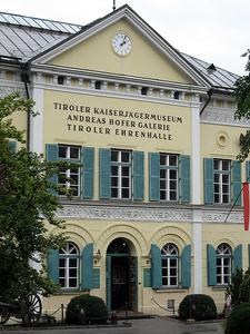 Kaiserjäger Museum-Innsbruck Austria