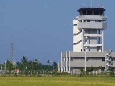 Kalibo  International  Airport  Tower