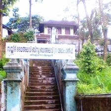 Kallappally Mosque, New Mahe