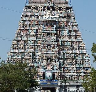 Kalyana Pasupatheewarar Temple