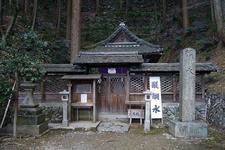 Kami Daigo In Kyoto