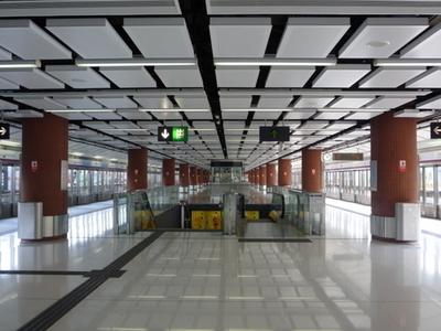 Kam Sheung Road Station Platform