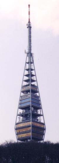 Kamzik TV Tower
