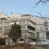 Asahi Ward Office