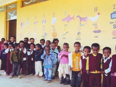 Kana Primary Students