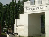 Kanchanaburi City Gate