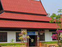 Kanchanaburi Centro Cultural