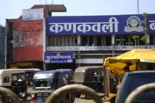 Kankavli Bus Depot
