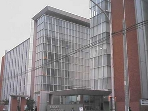 Kanto Gakuin University