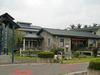 Kaohsiung Hakka Cultural Museum