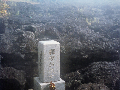 Kapoho Cemetery