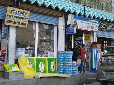 Street In Kargil
