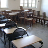 Karnatak University Class Room
