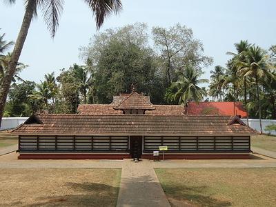 Karppillikavu Sree Mahadeva Temple