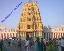 Kasapuram Main 1