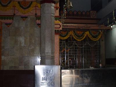 Kashi Math Walkeshwar
