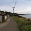 Kasose Station