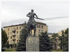 Kaspi Center
