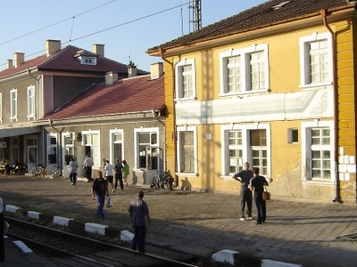 The Kaspichan Railway Station