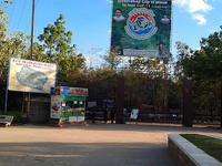 Kasu Brahmananda Reddy National Park