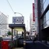 Entrance A3 Kasuga Station