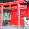 The Shrine Kata-jinja In Toba