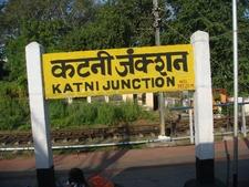 Katni Railway Station