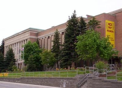 Current Building Facade