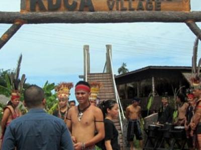 KDCA Cultural Village - Gate