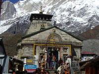 Shri Kedarnath Yatra By Helicopter