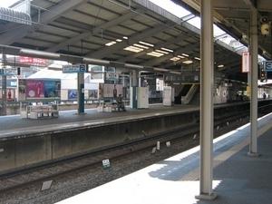 Kanazawa-Bunko Station