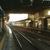 Platforms Of Tsurumi-Ichiba Station