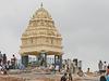 Kempegowda Tower