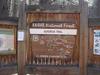 Kendrick Mountain Trail
