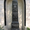 Memorial Obelisk Of The Keszthely Synagogue