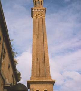 The Standpipe Tower