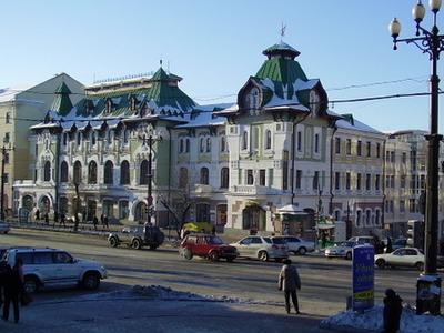 Old City Duma In Khabarovsk