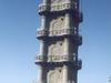 Khandelwal  Tower