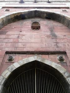 Khuni Darwaza Front View Details