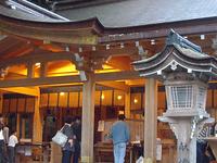 Kibune Santuario