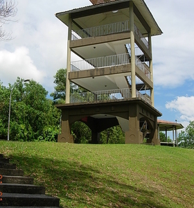 Kidurong Tower