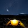 Kikelewa Cave Campsite - Rongai Route - Kilimanjaro Tanzania