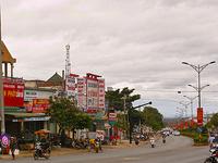 Dak Nong Province