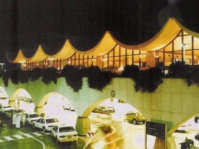 King Abdulaziz International Airport, South Terminal