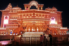 Kingdom Of Dreams Auditorium Night View