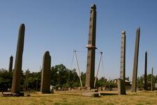 King Ezana's Stele - Ethiopia