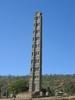 King Ezana's Stele - Single - Ethiopia